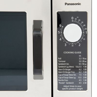 panasonic ne-1025c moderate duty commercial microwave oven control buttons